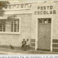 Escola Achadinha.jpg